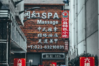 4 Questions You Need To Ask Yourself Before Opening A Massage Parlour
